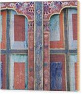 Ta Dzong Museum Wood Print