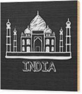 Taj Mahal India Wood Print