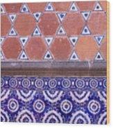 Talavera Tiles Puebla Mexico Wood Print