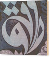 Tariq Wood Print