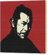 Tashiro Mifune Wood Print