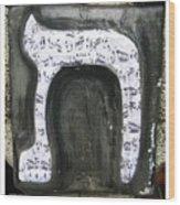 Tav, Note Wood Print