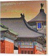 Temple Of Heaven Wood Print