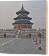 Temple Of Heaven Wood Print
