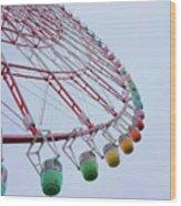 Tempozan Ferris Wheel Wood Print