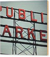 Text Public Market In Red Light Wood Print by © Reny Preussker