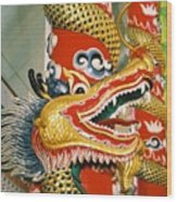 Thai Dragon Wood Print