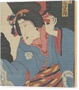 The Actor Bando Mitsugoro Wood Print