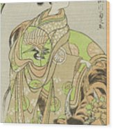 The Actor Segawa Kikunojo II As The Courtesan Maizuru In The Play Furisode Kisaragi Soga Wood Print