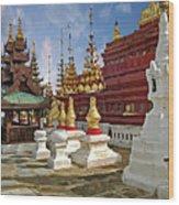The Ancient Shwezigon Pagoda - Partial View Wood Print