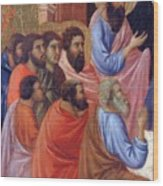 The Apostles Of Maria Fragment 1311 Wood Print