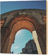 The Arch Wood Print