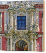 The Archbishop's Palace Of Seville Wood Print