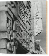 The Aztec Hotel Wood Print