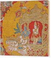The Battle Of Kurukshetra Wood Print