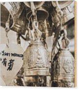 The Believe In Bells Wood Print