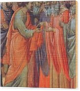 The Betrayal Of Judas Fragment 1311 Wood Print