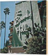 The Beverly Hills Wood Print