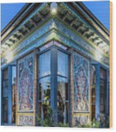 The Boulder Dushanbe Teahous Wood Print
