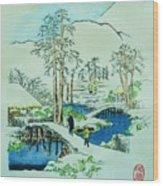 The Bridge At Mishima Wood Print
