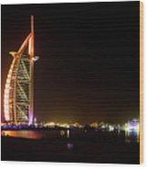The Burj Al Arab At Night Wood Print
