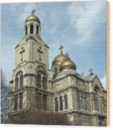 The Cathedral In Varna Wood Print