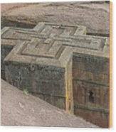 The Church Of St. George In Lalibela, Ethiopia Wood Print