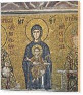 The Comnenus Mosaics In Hagia Sophia Wood Print