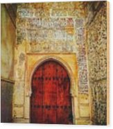 The Door To Alhambra Wood Print