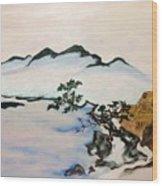 The Fading Spirit Of Chikanobu Awakened By Shintoism Wood Print