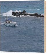 The Fishing Boat Wood Print
