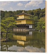 The Golden Pagoda In Kyoto Japan Wood Print