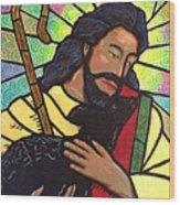 The Good Shepherd - Practice Painting Two Wood Print