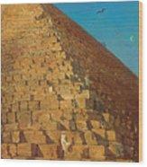 The Great Pyramid. Giza Wood Print