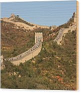 The Great Wall On Beautiful Autumn Day Wood Print