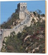 The Great Wall Mountaintop Wood Print