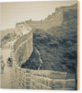 The Great Wall Of China Wood Print