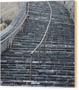 The Great Wall Steps Wood Print