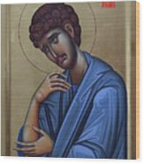 The Holy Apostle And Evangelist John The Theologian Wood Print