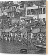 The Holy Ganges - Paint Bw Wood Print