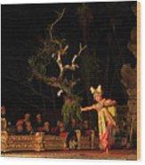 The Island Of God #8 Wood Print