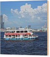 The Kaohsiung Harbor Ferry Crosses The Bay Wood Print