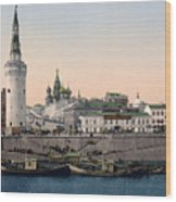The Kremlin Towards The Place Rouge In Moscow - Russia - Ca 1900 Wood Print