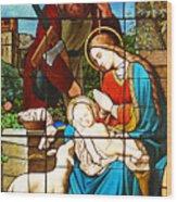 The Lamb Wood Print