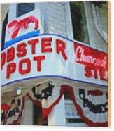 The Lobster Pot #1 Wood Print