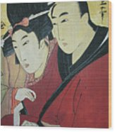 The Lovers Ohan And Chomon  Wood Print