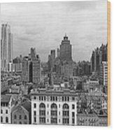 The Manhattan Skyline Wood Print