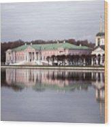 The Manor Of Kuskovo, Moscow Wood Print