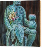 The Merrie Monarch Wood Print