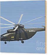 The Mil Mi-26 Cargo Helicopter Wood Print